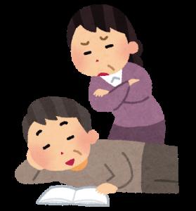 たまの休日の過ごし方☆  〜5種類紹介〜