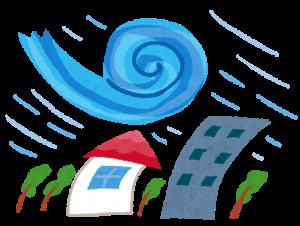 台風の命名システムって知ってましたー!?