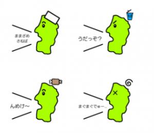 山形県の方言LINEスタンプを作成♪