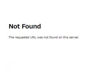 WordPressで管理画面が表示されない(404エラー)